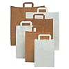 "7 x 10.5 x 8.5"" White Paper Tape Carrier Bag"